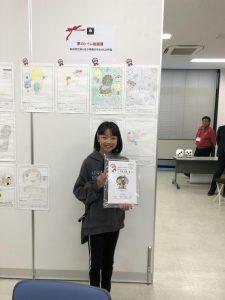 小学生による「夢のトイレ」絵画展 続報