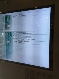 仙台市でリフォーム  使える補助金、支援制度があります。