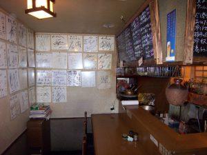 仙台 一番町でお店の改修工事を担当しました。